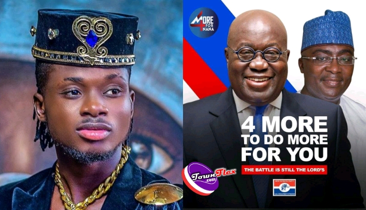 Kuami Eugene campaign song for a political